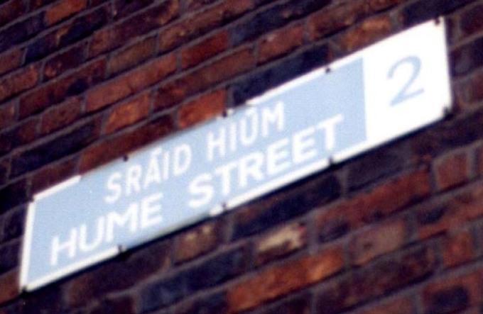 HCH-2-HUME-STREET-DUBLIN-ANTONIA-TEJEDA-BARROS