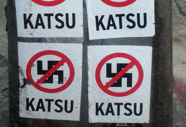 HCH-5-KATSU