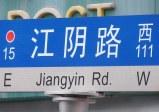 HCH-9-LOGO-JIANGYN-RD