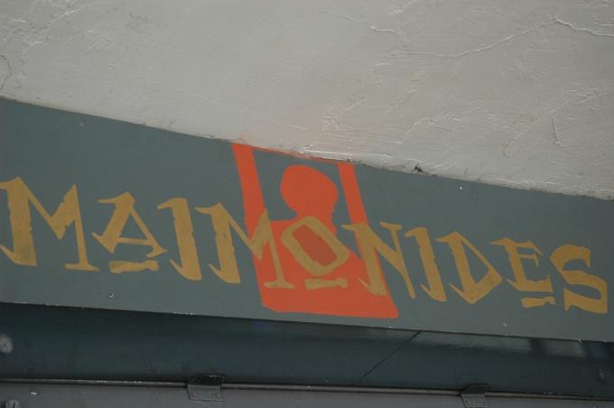 hch-12-maimonides